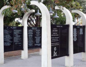 desert holocaust memorial palm springs